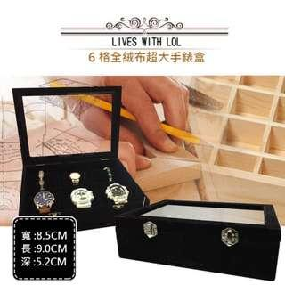 🚚 6格 超大手錶盒 絨布款 G-SHOCK 格列布俄國水鬼錶 可用 附錶枕 手錶收納盒 珠寶盒 另有自動上鍊盒