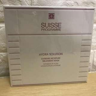 SUISSE PROGRAMME Hydra Solution Extreme Moisture Treatment Mask Best Xmas gift