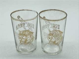 Vintage 60's Tiger Brand Wine Glass - Set of 2