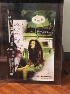 1997年Motorola StarTac 王菲親筆簽名海報兩張