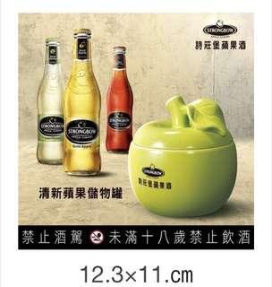 🚚 STRONGBOW 詩莊堡 清新蘋果儲物罐