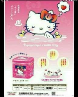 🚚 現貨供應🎗 昭和年代Hello Kitty復古鐵盒版