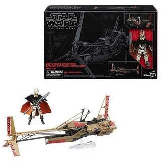 Star Wars Black Series Enfys Nest(available on pre order)