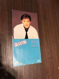 郭小霏CD