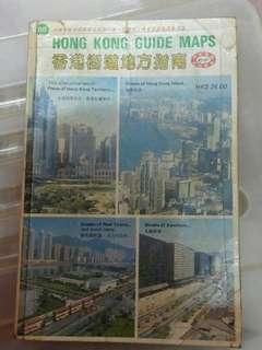 1986年香港街道地方指南