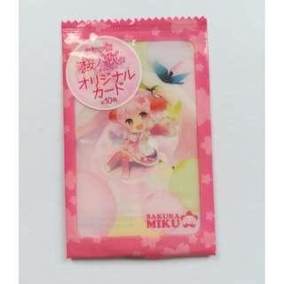 Vocaloid - Sakura Miku - Card