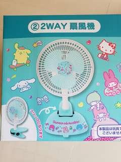 Sanrio hello kitty 2 way fan