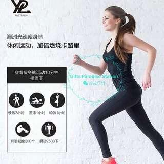 YPL Slim Legging Free Size Sexy Deep Fast Fat Reduction