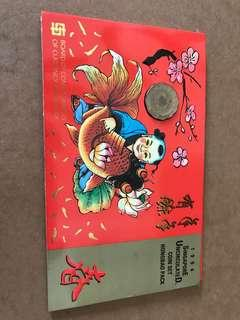 Singapore 1994 uncirculated hongbao Coin Set