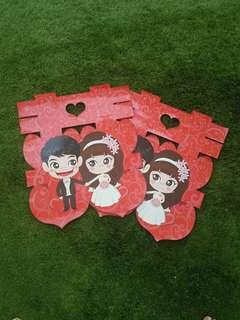 Huge paper Chinese wedding double happiness decor