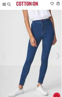 Cotton On The High Rise Jeggings