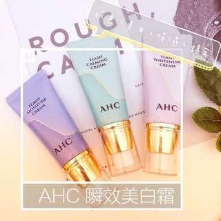 🚚 【韓國AHC】閃耀美白素顏霜 30ml
