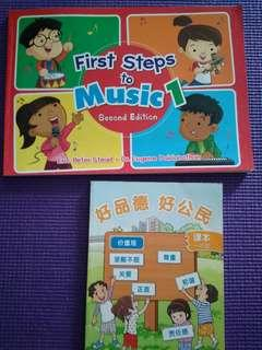Primary 1 music and CCE books