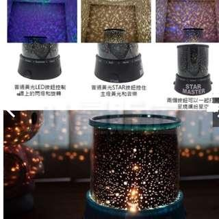 🚚 浪漫星空燈 天體投射燈 投影燈 浪漫氣氛夜燈