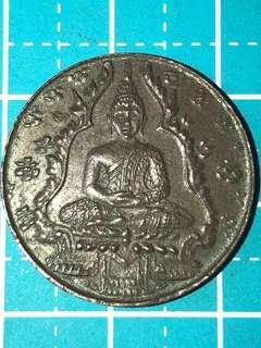 Antique Chinnarat Buddha with Pali Language Copper Coin