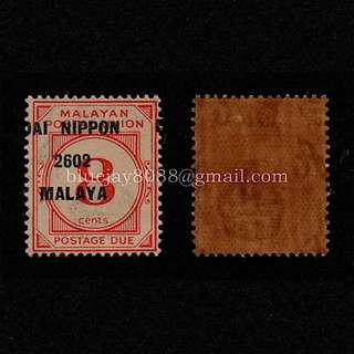 Malayan Postal Union Postage Due 1942 8 Cents Dai Nippon 2602 Overprint Stamp -- 00010