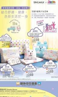 $9/35pcs Manning Stamps x Sino Max pillow and Clair electric