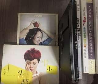 SALES - 7 張 中文CD