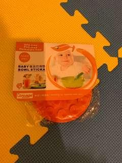 🚚 嬰幼兒副食品防滑墊(橘)