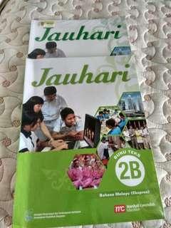 Malay Secondary 2 (express) textbooks
