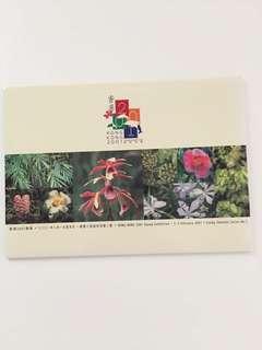 香港2001郵展郵票小型張系列第二號