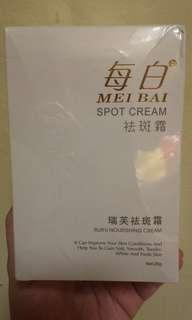 Taiwan Bearberry Whitening Mei Bai Spot Cream 20gr