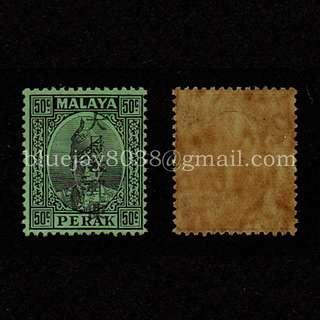 Malaya Perak 1938 50 Cents Black on Emerald 1942 WWII Black Kanji Overprint Stamp Mint -- 00011