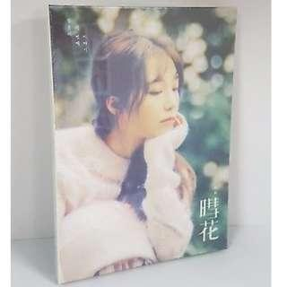 [READY STOCK/UNSEALED] Apink Eunji 3rd Mini Album + folded poster