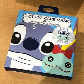 Japan Disney store stitch eyes mask