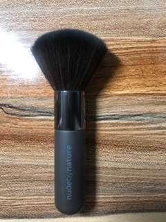 Nude by nature portable powder brush