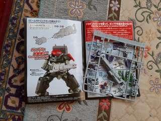 Gundam Weapon