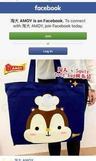 全新Squly x 淘大 帆布 環保袋 Tote Bag