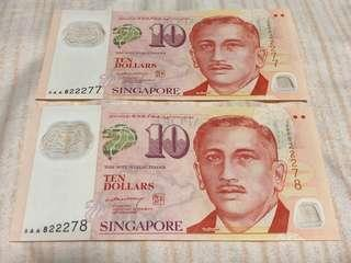 2004 Singapore $10 Portrait with First Prefix 0AA by LHL UNC
