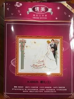 十字繡 (婚禮)