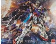 大班 1/100 MG Wing Zero Gundam EW