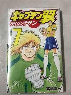 足球小將 最新日本單行本 (7-9期)