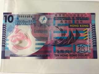 2007年香港10元紙幣 孖寶號 好號碼