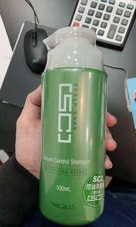 威傑士 SC2 控油洗髮精(清涼型)