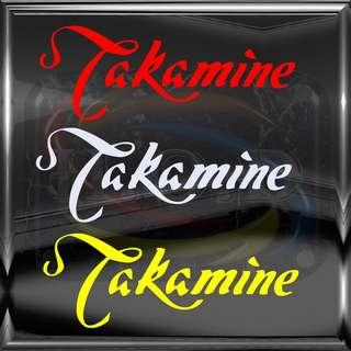 Takamine diecut vinyl decal(No background)