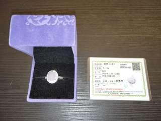 🚚 天然A貨紫羅蘭翡翠戒指