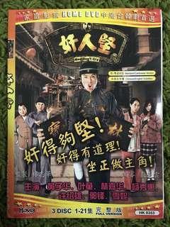 DVD TVB SERIES: MEN DON'T CRY