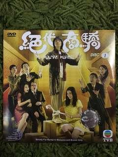 DVD TVB SERIES: YOU'RE HIRED