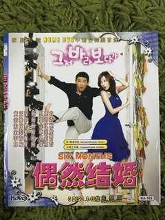 DVD KOREAN DRAMA: SIX MONTHS