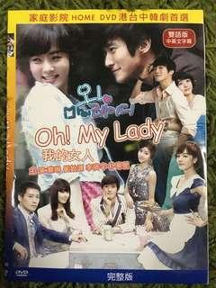 DVD KOREAN DRAMA: OH ! MY LADY