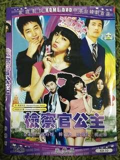 DVD KOREAN DRAMA: PROSECUTOR PRINCESS