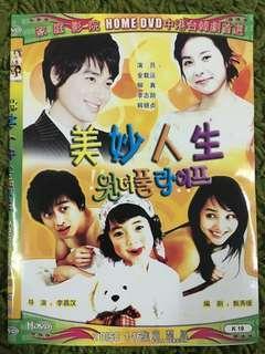 DVD KOREAN DRAMA: WONDERFUL LIFE