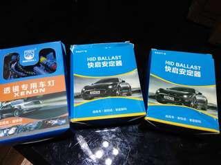 🚚 H7 疝氣頭燈 原則上鹵素燈都可改成疝氣燈的 附穩壓器
