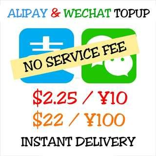 Wechat & Alipay Top Up Service [ INSTANT DELIVERY ]
