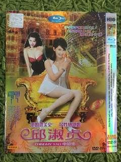 DVD 8 in 1 MOVIE: CHINGMY YAU COLLECTION (1 disc)