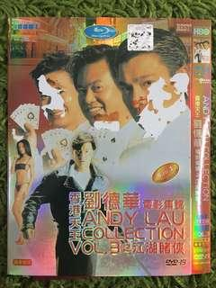 DVD 16 IN 1 MOVIE: ANDY LAU COLLECTION (2disc)